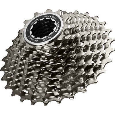 Shimano CS-HG500 10-speed cassette 11 - 32T